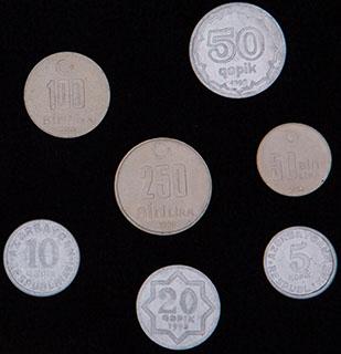 Азербайджан, Турция. Лот из монет 1992-2004 гг. 7 шт.