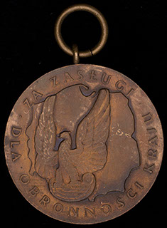Польша. Медаль за заслуги. Бронза