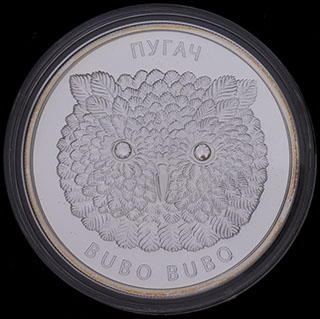 Белоруссия. 20 рублей 2010 г. «Филин». Серебро, стразы. Proof