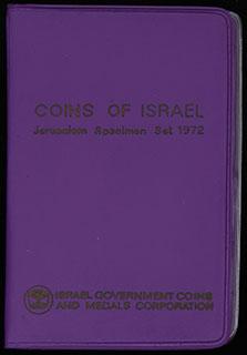 Израиль. Лот из монет 1972 г. 6 шт. В оригинальной упаковке