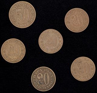 Югославия. Лот из монет 1965-1973 гг. 6 шт.