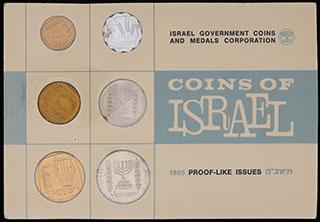 Израиль. Лот из монет 1965 г. 6 шт. В оригинальной упаковке