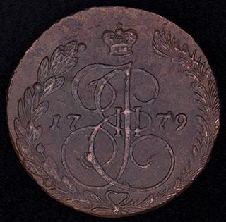 5 копеек 1779 г. ЕМ. Медь