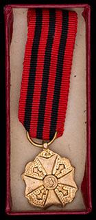 Бельгия. Фрачная медаль «За административную службу». Бронза