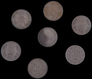 Индия. Лот из 50 пайсов 1964-1985 гг. 7 шт.