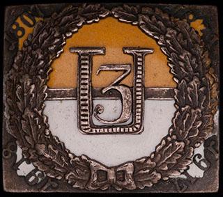 Польша. Знак 3-го Сленского уланского полка. II половина ХХ в. Бронза, серебрение, эмаль. Оригинальная закрутка утрачена