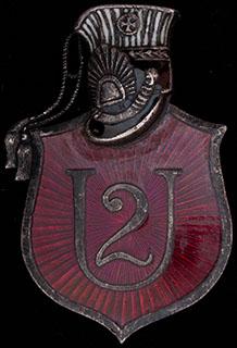 Польша. Знак 2-го уланского полка. II половина ХХ в. Бронза, серебрение, эмаль. Оригинальная закрутка утрачена