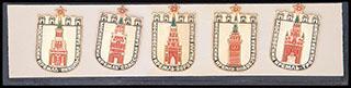 Лот из знаков «Башни московского кремля». 5 шт. В оригинальной коробке