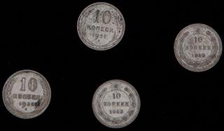 Лот из 10 копеек 1923-1930 гг. 4 шт.