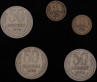 Лот из монет 1961-1973 гг. 5 шт.