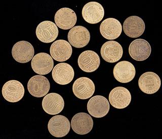 Лот из памятных  10 рублей 2011-2014 гг. 23 шт.