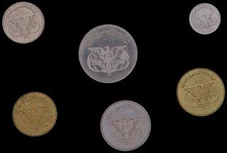 Йемен. Лот из монет 1978-1984 гг. 6 шт.