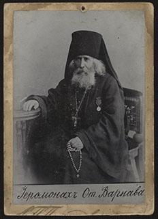 Фотография иеромонаха отца Варнавы (Меркулова)