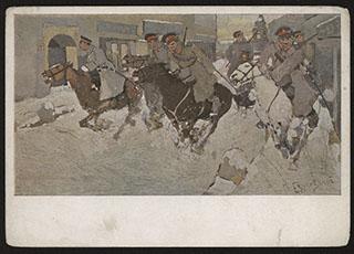 Казаки в 1905 г. Почтовая карточка