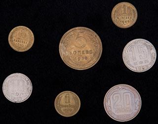 Лот из монет 1930-1957 гг. 7 шт.