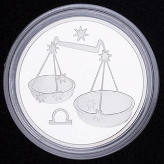 2 рубля 2002 г. «Знаки Зодиака. Весы». Серебро