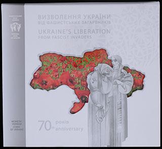 Украина. 5 гривен 2014 г. «70 лет освобождения Украины». Нейльзибер. В оригинальной упаковке
