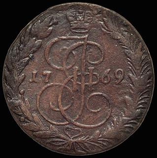 5 копеек 1769 г. ЕМ. Медь