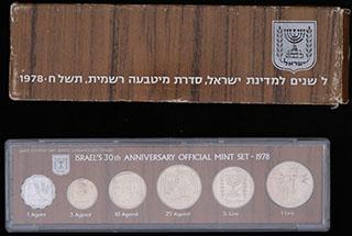 Израиль. Лот из монет 1978 г. 6 шт. В оригинальной упаковке