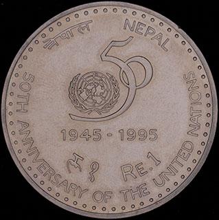 Непал. 1 рупия 1995 г. «50 лет ООН». Медно-никелевый сплав