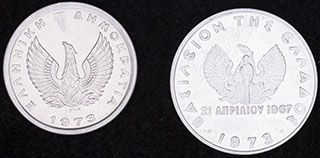 Греция. Лот из монет 1973 г. 2 шт.