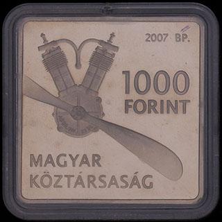 Венгрия. 1 000 флоринтов 2007 г. «125 лет со дня рождения Яноша Адорьяна». Медно-никелевый сплав