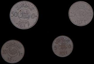 Саудовская Аравия. Лот из монет 1977-2012 гг. 4 шт.