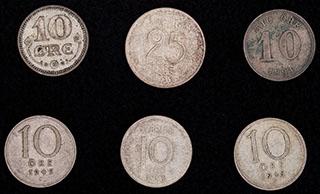 Швеция. Лот из монет 1894-1953 гг. 6 шт.