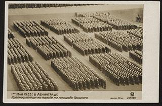 1 мая 1935 г. в Ленинграде. Краснофлотцы на параде на площади Урицкого. Почтовая карточка