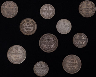 Лот из монет 1891-1912 гг. 10 шт.