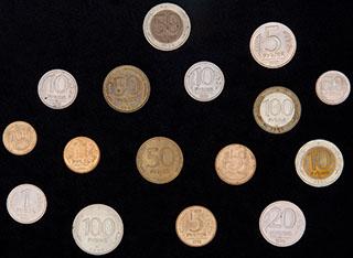 Лот из монет 1991-1993 гг. 16 шт.