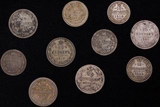 Лот из монет 1819-1916 гг. 10 шт.