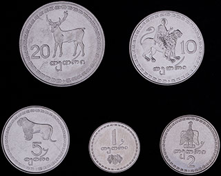 Грузия. Лот из монет 1993 г. 5 шт.