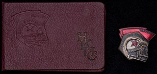 Лот из знака «Ударник Сталинского призыва» и удостоверения № 40703. Бронза, серебрение, эмаль. Оригинальная закрутка утрачена