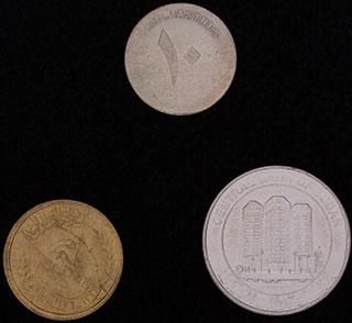 Судан. Лот из монет 1972-2011 гг. 3 шт.