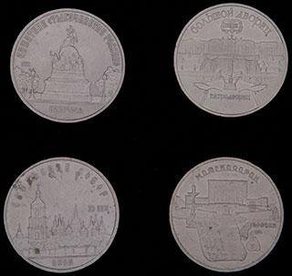 Лот из памятных 5 рублей 1988-1990 гг. 4 шт.