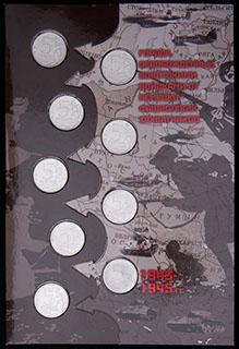 Лот из 5 рублей 2016 г. «Города, освобожденные Советскими войсками от немецко-фашистких захватчиков». 14 шт. В оригинальной упаковке