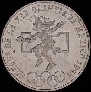 Мексика. 25 песо 1968 г. «Летние Олимпийские игры 1968, Мехико». Серебро