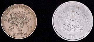 Камбоджа. Лот из монет 1979-1994 гг. 2 шт.