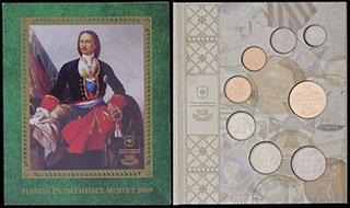 Лот из монет и жетона 2009 г. 7 шт. В оригинальной упаковке
