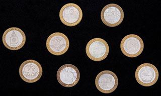 Лот из памятных 10 рублей 2000-2008 гг. 10 шт.