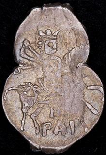 Василий Шуйский. Новгород. Копейка 1606-1610 гг. Серебро