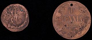Лот из монет 1795-1867 гг. 2 шт.