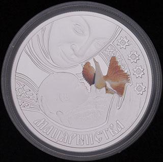 Белоруссия. 20 рублей 2011 г. «Материнство». Серебро. Proof