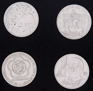 Лот из памятных рублей 1980-1990 гг. 4 шт.