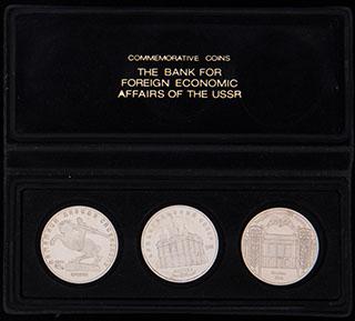 Лот из памятных 5 рублей 1991 г. 3 шт. В оригинальной коробке. Proof