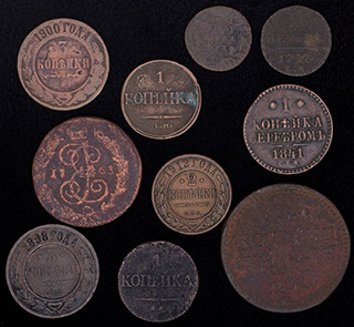 Лот из монет 1739-1912 гг. 10 шт.