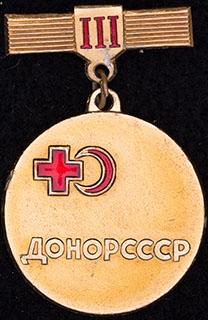 «Донор СССР». Алюминий, лак