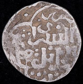 Золотая Орда. Данг 745 г.х. (1344-1345 гг.). Джанибек-хан (741-758 гг.х.). Серебро