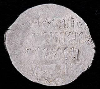 Псков. Копейка Василия Шуйского 1606-1610 гг. Серебро